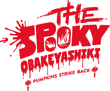 THE SPOOKY OBAKEYASHIKI ~PUMPKINS STRIKE BACK~